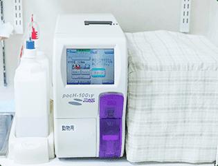 自動血球計数装置の写真